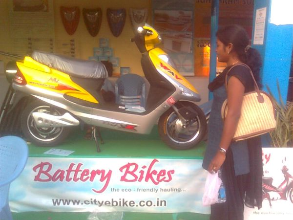 ecitybike 2