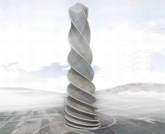 fog tower 1