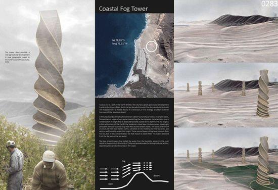 fog tower 2