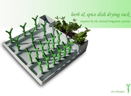 herb rack2 6OFMR 17014