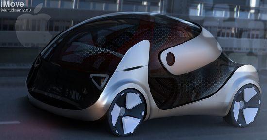 i move concept car 1