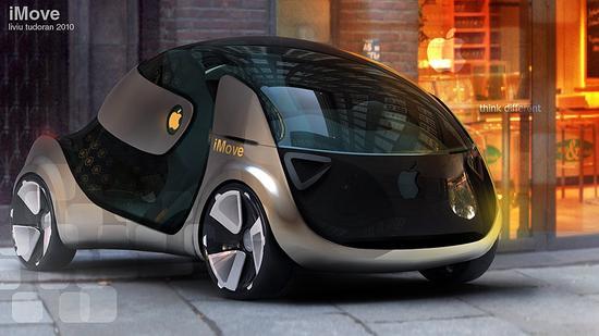 i move concept car 2