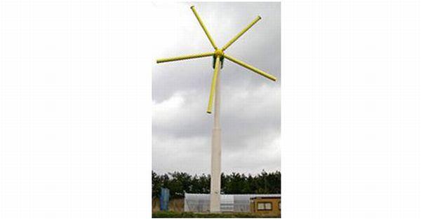 Mekaro Akita's windmill