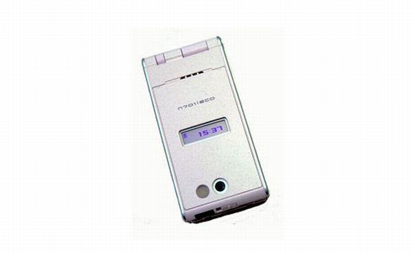 N701i Eco Phone