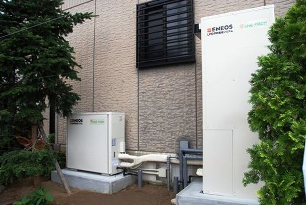 Residential Fuel Cells Reduce Annual CO2 Emissions by 31 t in Hydrogen Town