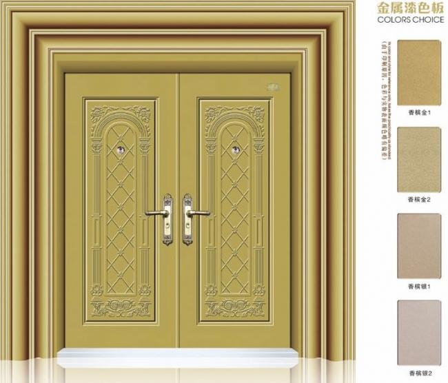 Secure steel Door