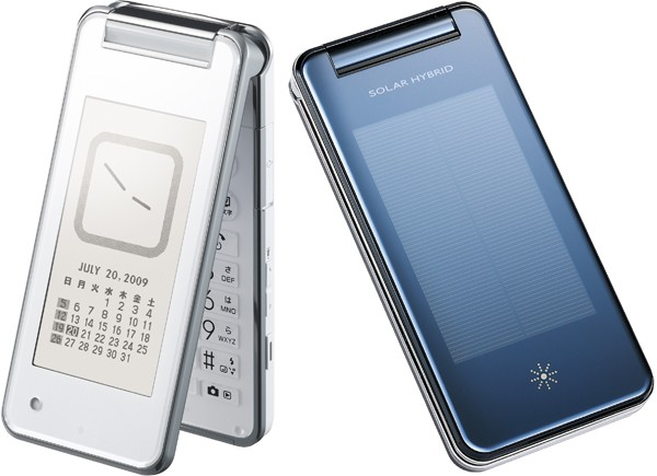 Sharp Solar Hybrid Phone
