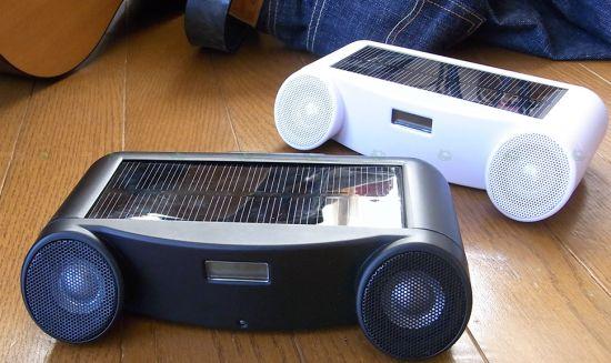 solar sound 3