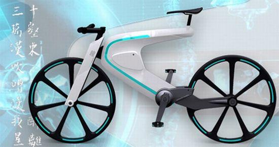 tong bike 47z61 5638
