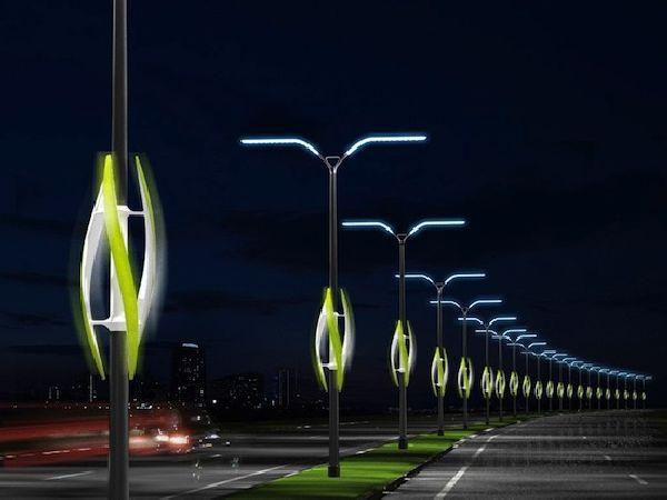 Turbine Light concept