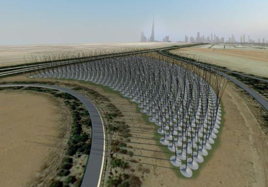 windstalk wind farm 1