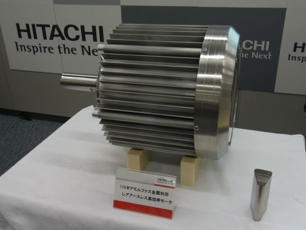 Hitachi devises high efficiency industrial motors High efficiency motors