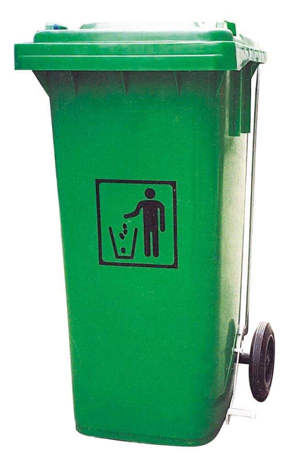 120ltr_garbage_bin_trash_can_dustbin_waste_container