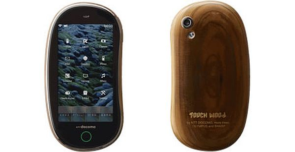 Cell Phones Made of Waste Wood by NTT DOCOMO