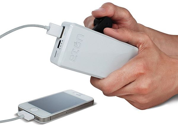 Hand crank mobile charger 1
