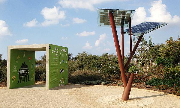 solar-trees1