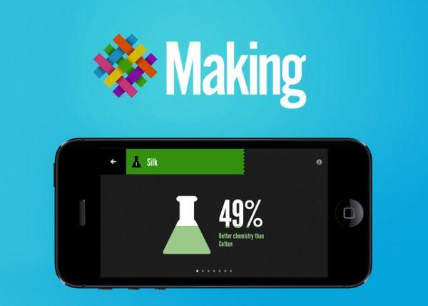 Nuike app called Making to footwear