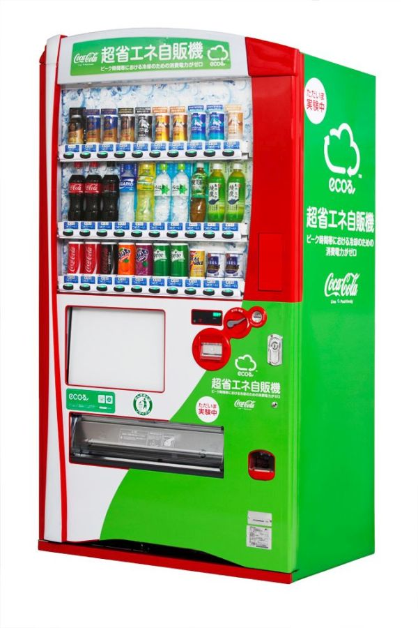 Solar energy power Free Standing Vending Machine by Coca Cola