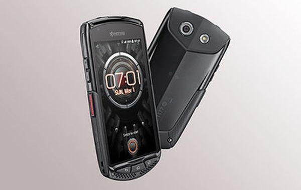 kyoceras-solar-powered-phone