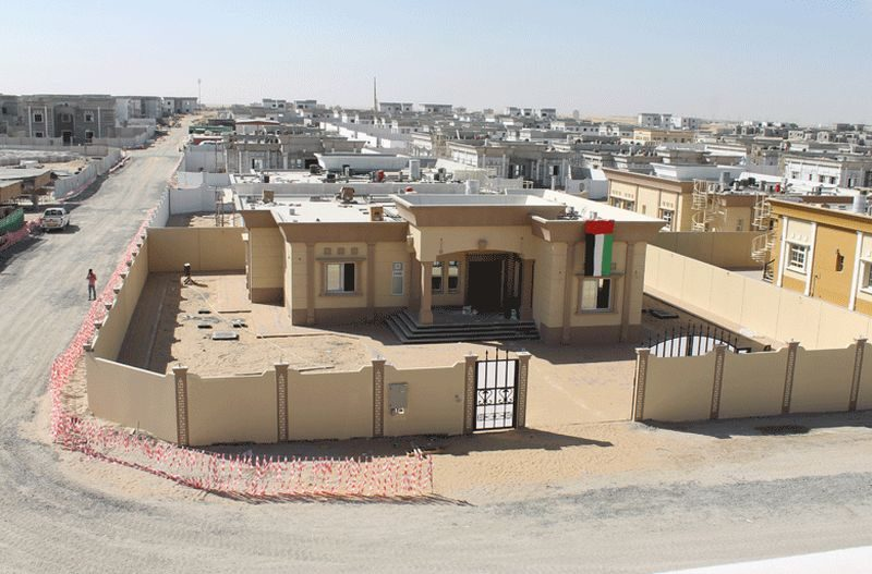 Sheikh Zayed Housing Programme